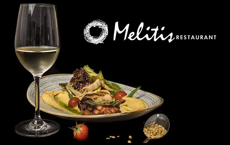 Melitis Restaurant